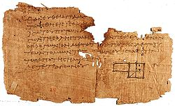 One of the oldest surviving fragments of Euclid's Elements, found at Oxyrhynchus and dated to circa AD 100. The diagram accompanies Book II, Proposition 5